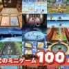 Thumbnail of related posts 109